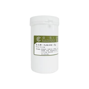氮化硼 (化妝品級)