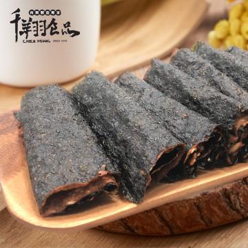 [千翔]-海苔豬肉脆片