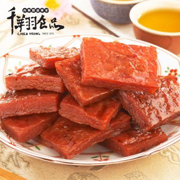[千翔肉乾]-港澳限定-特厚蜜汁豬肉乾235g(真空包裝)