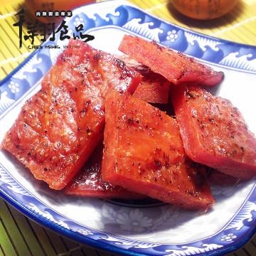 [千翔肉乾]-港澳限定-特厚黑胡椒豬肉乾235g(真空包裝)