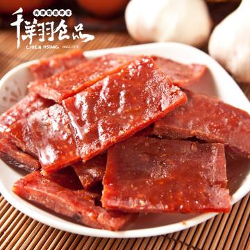 [千翔]-港澳限定-蒜香豬肉乾235g(真空包裝)