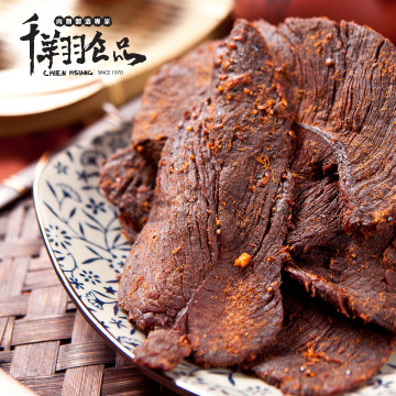 [千翔肉乾]-港澳限定-黑胡椒牛肉乾235g(真空包裝)