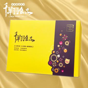 千翔官網獨賣-豬事大吉限量禮盒(肉乾350g+泰式315g+辣牛274g+原尤絲286g)