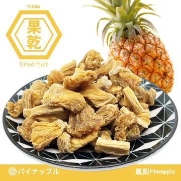 [千翔肉乾]-清新果乾-鳳梨乾100g(無額外添加砂糖)