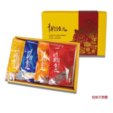 [千翔預訂]山珍海味禮盒(豬肉乾330g+原味魷魚絲170g+豬肉絲330g+腰果260g)