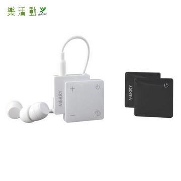 【買就送聽力保護耳機】美麗聽無線藍芽個人數位聲音放大器ME-700【樂活動】