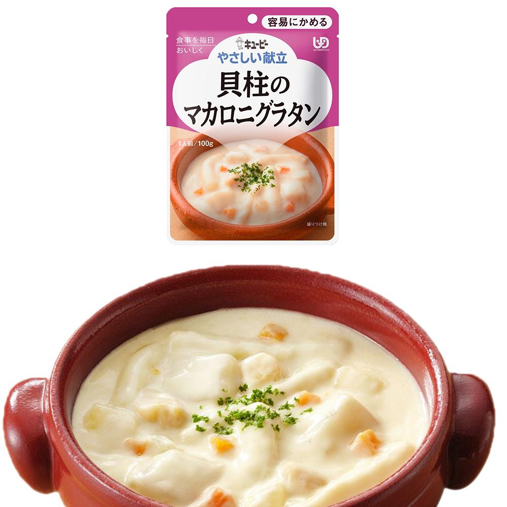 鮮貝白醬義大利麵Y1-10
