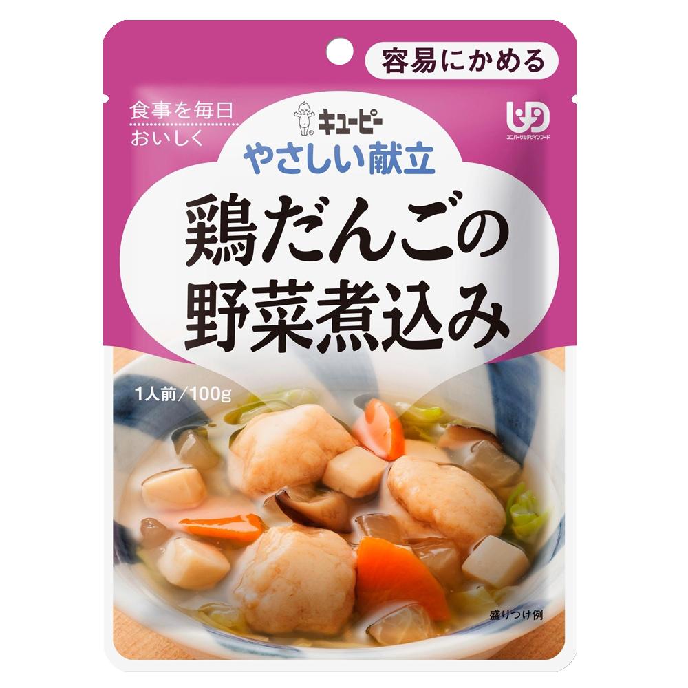 總匯野菜雞肉丸Y1-4