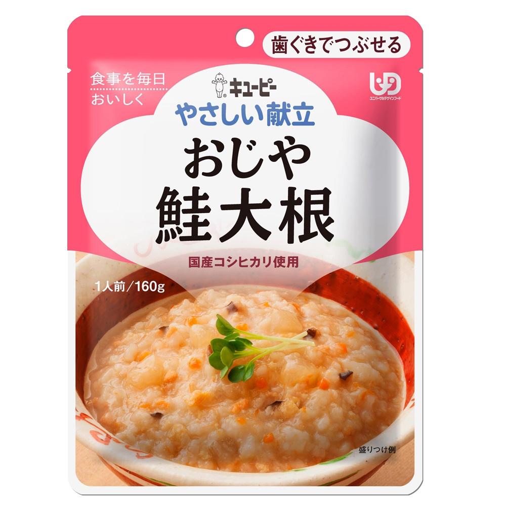 野菜鮭魚粥Y2-4