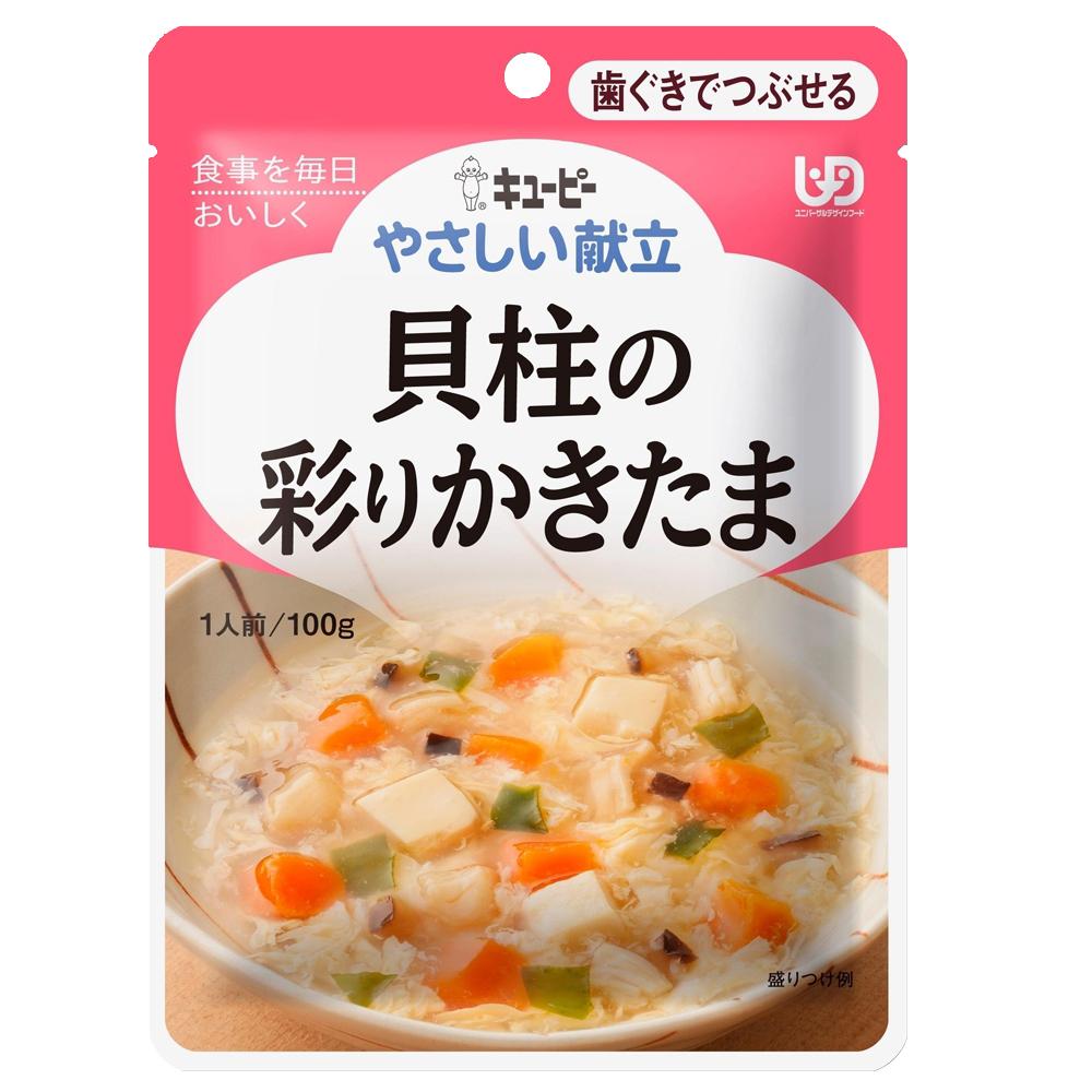 彩餚鮮貝滑蛋Y2-16