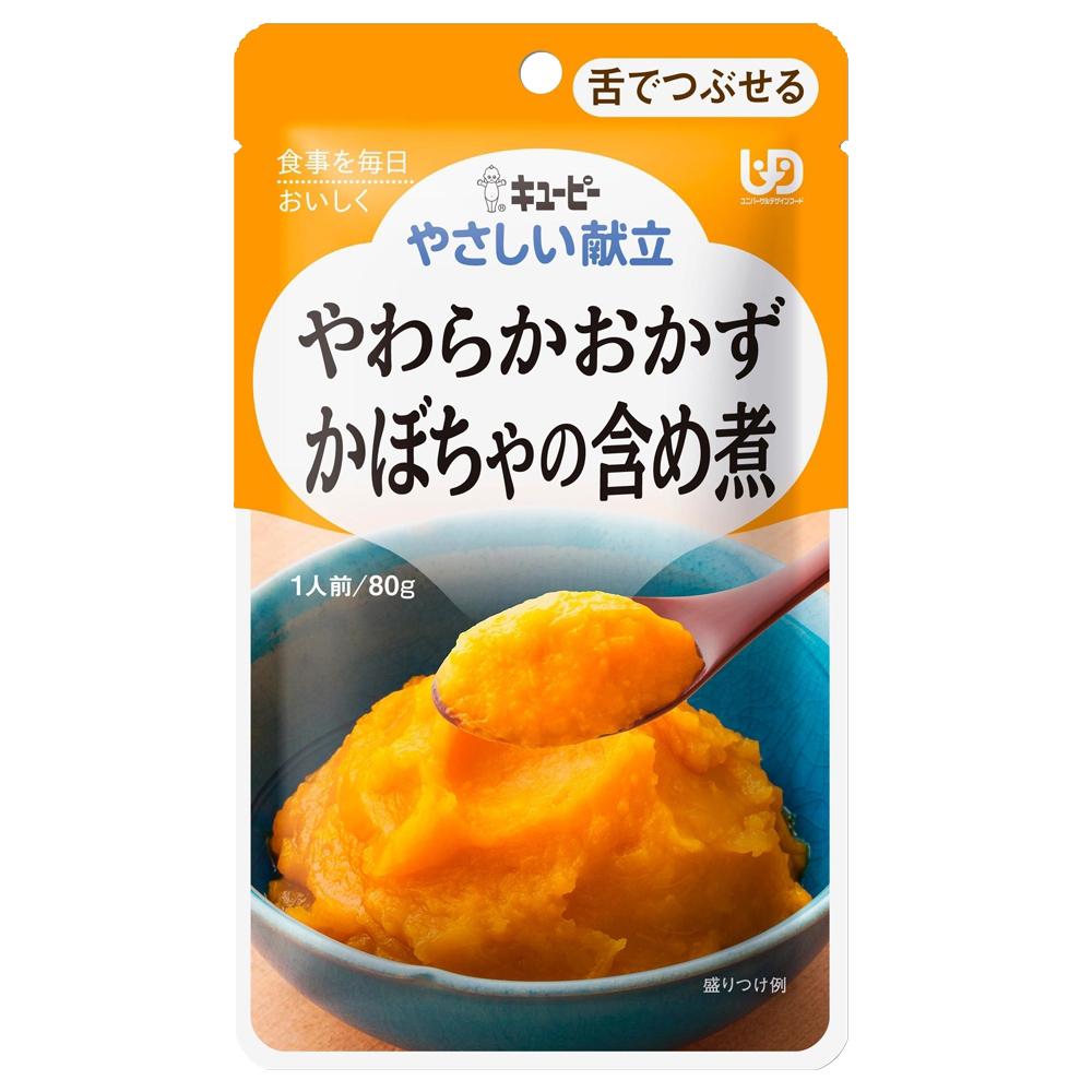 雞肉南瓜煮Y3-1