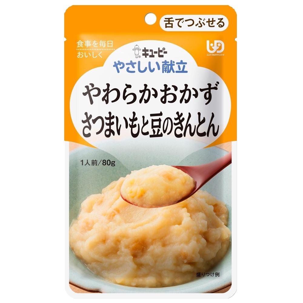 香滑甘薯泥Y3-14
