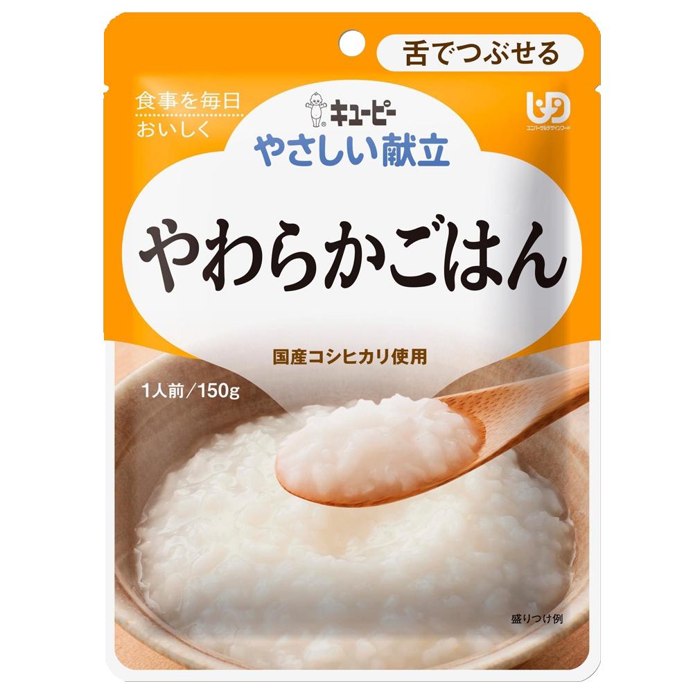 米粥Y3-8