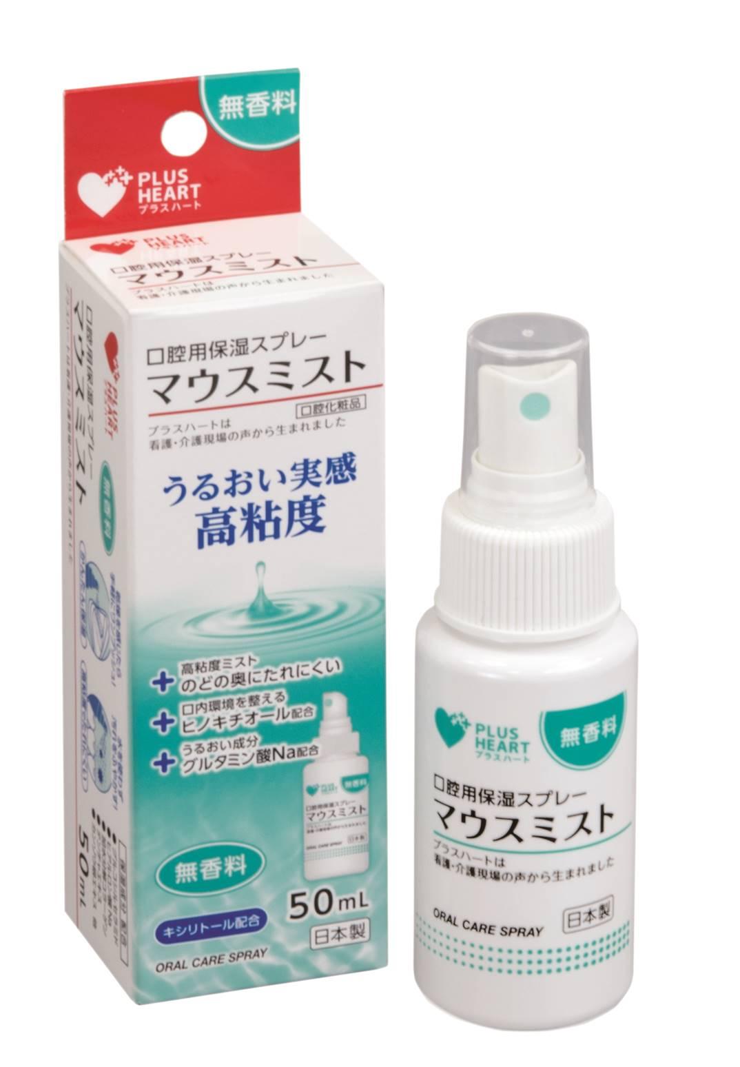 口腔保濕凝膠噴劑50ml