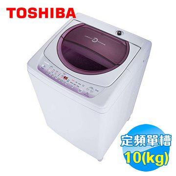 加入會員再享優惠! ★贈1039點★Toshiba 東芝 10公斤洗衣機 AWB1075G【全省免費安裝】
