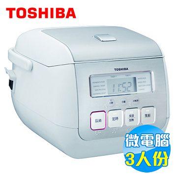 加入會員再享優惠! ★Toshiba 東芝 3人份微電腦電子鍋 RC5MSGN