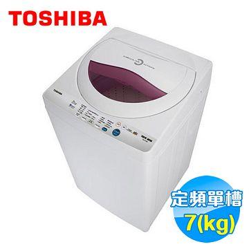 加入會員再享優惠! ★贈729點★Toshiba 東芝 7公斤 洗衣機 AW-B7091E【全省免費安裝】
