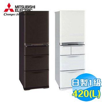 加入會員再享優惠! ★三菱 Mitsubishi 420公升五門日製變頻冰箱 MR-B42T【全省免費安裝】