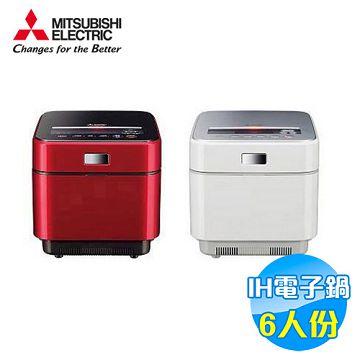 加入會員再享優惠! ★贈2390點★三菱 Mitsubishi 蒸氣回收 IH電子鍋 NJ-EXSA10JT