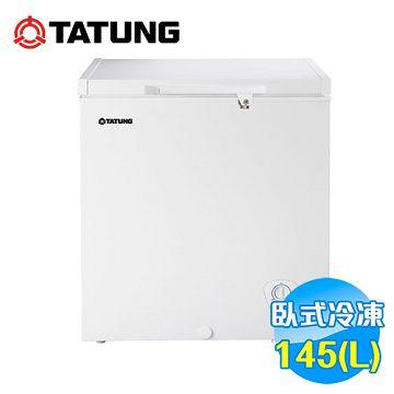 加入會員再享優惠! ★贈889點★大同 Tatung 145公升冷凍櫃 TR-145FHW【全省免費安裝】