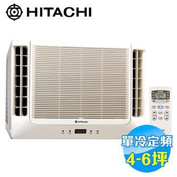 日立 HITACHI 雙吹單冷定頻窗型冷氣 RA-36WK【全省免費安裝】