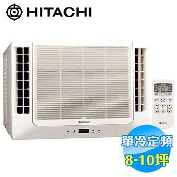 加入會員再享優惠! ★贈3899點★日立 HITACHI 雙吹單冷定頻窗型冷氣 RA-60WK【全省免費安裝】
