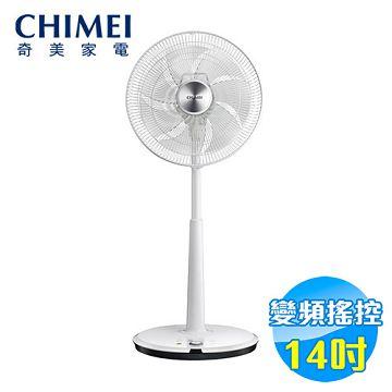 加入會員再享優惠! ★贈248點★奇美 CHIMEI 14吋DC電風扇 DF-14A0ST