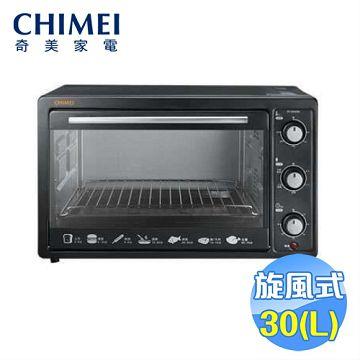 加入會員再享優惠! ★贈239點★奇美 CHIMEI 30公升烤箱 EV30A0SK