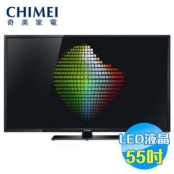 加入會員再享優惠! ★贈2590點★奇美 CHIMEI 55吋 LED 液晶電視 TL-55LK60
