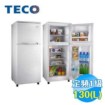 加入會員再享優惠! ★贈1090點★東元 TECO 130公升 環保新冷媒雙門冰箱 R1302W【全省免費安裝】
