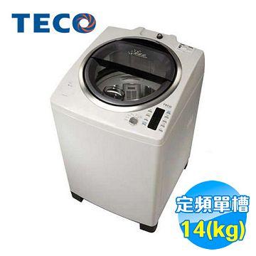 加入會員再享優惠! ★贈1179點★東元 TECO 14公斤 超音波不銹鋼單槽洗衣機 W1480UN【全省免費安裝】