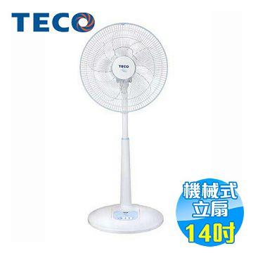 加入會員再享優惠! ★東元 TECO 14吋電風扇 XA1438AA