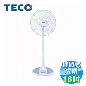 加入會員再享優惠! ★贈159點★東元 TECO 16吋電風扇 XA1669AB