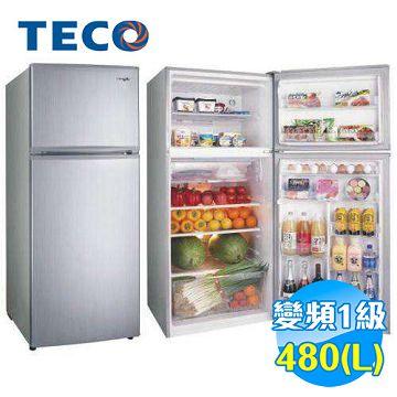 加入會員再享優惠! ★東元 TECO 480公升雙門變頻冰箱 R4871XLS【全省免費安裝】