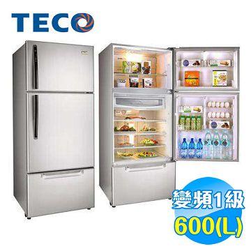 加入會員再享優惠! ★東元 TECO 600公升三門變頻冰箱 R6061VXK / R6061VXH【全省免費安裝】