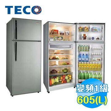 加入會員再享優惠! ★贈2890點★東元 TECO 600公升雙門變頻電冰箱 R6161XH【全省免費安裝】