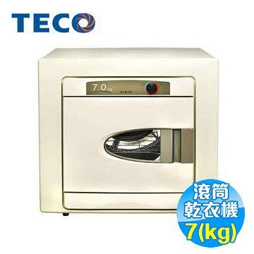 加入會員再享優惠! ★東元 TECO 7公斤 乾衣機 QD7551NA【全省免費安裝】