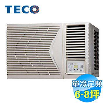 加入會員再享優惠! ★東元 TECO 右吹單冷定頻窗型冷氣 MW36FR1【全省免費安裝】