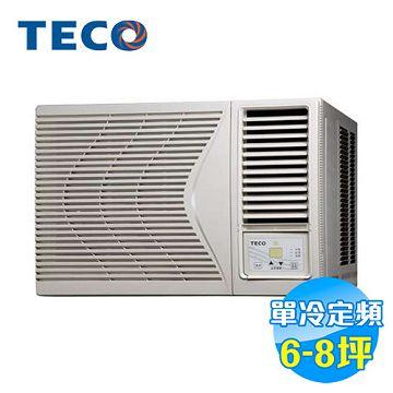 加入會員再享優惠! ★東元 TECO 右吹單冷定頻窗型冷氣 MW40FR1【全省免費安裝】