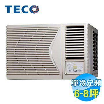 加入會員再享優惠! ★贈2359點★東元 TECO 右吹單冷定頻窗型冷氣 MW45FR1【全省免費安裝】
