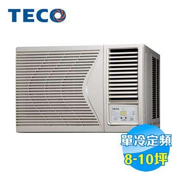 加入會員再享優惠! ★東元 TECO 右吹單冷定頻窗型冷氣 MW56FR1【全省免費安裝】