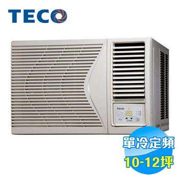 加入會員再享優惠! ★東元 TECO 右吹單冷定頻窗型冷氣 MW63FR3【全省免費安裝】