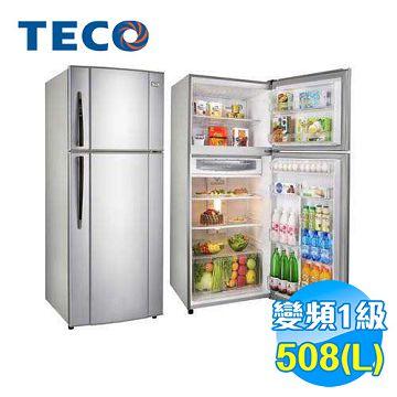 東元 TECO 508公升 雙門變頻冰箱 R5161XK【全省免費安裝】