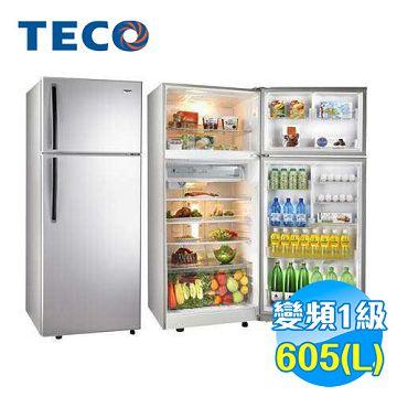 加入會員再享優惠! ★東元 TECO 605公升 雙門定頻冰箱 R6110K【全省免費安裝】