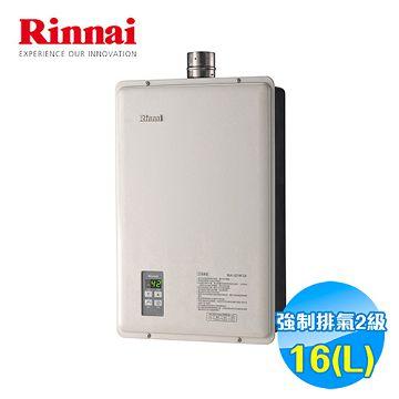 加入會員再享優惠! ★林內 Rinnai 16公升 屋內型強排恆溫熱水器 RUA-1621WF-DX【全省免費安裝】