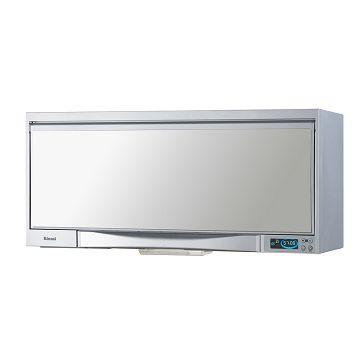 加入會員再享優惠! ★贈765點★林內 Rinnai 懸掛式LCD烘碗機90cm RKD-192SY【全省免費安裝】