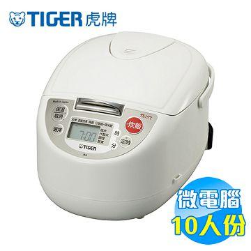 加入會員再享優惠! ★贈499點★虎牌 Tiger 10人份微電腦炊飯電子鍋 JBA-A18R
