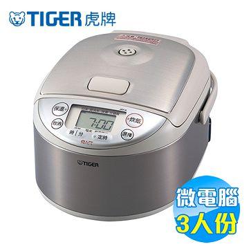 加入會員再享優惠! ★虎牌 Tiger 3人份微電腦炊飯電子鍋 JAY-A55R