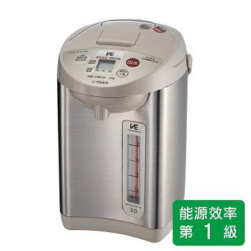 加入會員再享優惠! ★贈539點★虎牌 Tiger VE真空電熱水瓶 3公升 PVW-B30R
