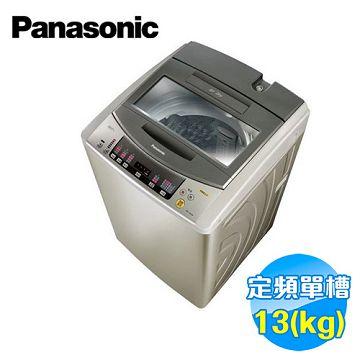 加入會員再享優惠! ★國際 Panasonic 13公斤超強淨洗衣機 NA-130VB【全省免費安裝】